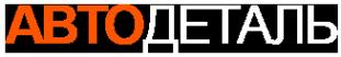 Логотип компании Автодеталь
