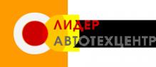 Логотип компании ЛИДЕР