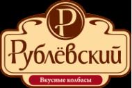 Логотип компании Рублёвский