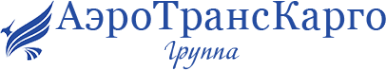Логотип компании АэроТрансКарго