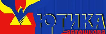 Логотип компании Ютика